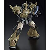 HG 1/144 YMS-07A-0 ProtoType Gouf, Mobile Demonstration Unit Sand Color Ver.