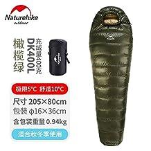 Naturehike portable outdoor camping ultralight down sleeping bag white duck down sleeping bag winter thermal 20 ℃, down sleeping bag, camping sleeping bag, campi