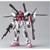 Bandai Hobby MSV Strike Rouge + iwsp Gundam Seed Model Kit (1/144 Scale)