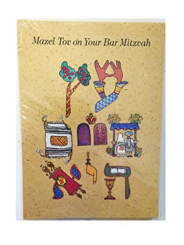 Mazel Tov Bar Mitzvah Greeting Cards and Envelopes - Eitz Chayim Design - 12 Per Order - Mazel Tov Bar