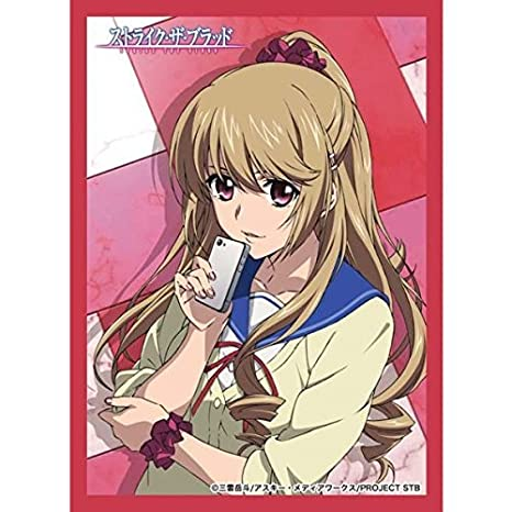 Amazon com: Asagi Aiba Strike the Blood Card Game Character Sleeves