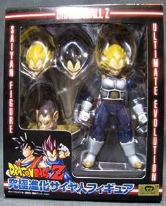 Dragon Ball Z ultimate evolution Saiyan Figure B Super Saiyan Vegeta Uni Five (japan import)