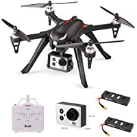 Action Camera FPV Drones MJX Bugs 3 B3- Amazingbuy 2.4G Brushless Motor Independent ESC Quadcopter Drone,With Camera Mount, 18min Flying Time, 300m Long Range Remote,[ 2 Batteries Included ]