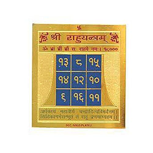Divya Mantra Sri Chakra Sacred Hindu Geometry Yantram Ancient Vedic Tantra Scriptures Sree Rahu Puja Yantra for Vastu, Pooja, Meditation, Prayer, Temple, Office, Business, Home/Wall Decor