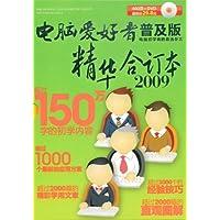 http://ec4.images-amazon.com/images/I/517PcLd8KlL._AA200_.jpg