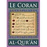 Le Coran | Coran Électronique (French Edition)