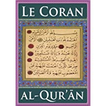 Le Coran | Coran Électronique (French Edition)