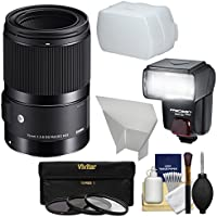 Sigma 70mm f/2.8 ART DG Macro Lens with Flash + Diffuser + Filters + Kit for Canon EOS DSLR Cameras