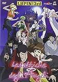 Lupin III - Le Tattiche Degli Angeli [Italian Edition] by animazione