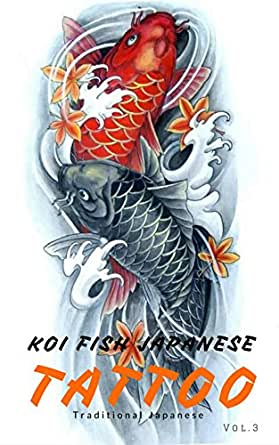 koi fish tattoo samurai tattoo designs art photos japanese tattoo gallery book 3 kindle. Black Bedroom Furniture Sets. Home Design Ideas