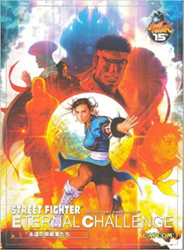 Street Fighter: Eternal Challenge - The Art Of Street Fighter: Amazon.es: Various, Diamond Comic Distributors Inc.: Libros en idiomas extranjeros
