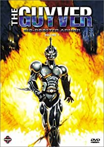 The Guyver: Bio-Booster Armor, Volume 1 (ep.1-6) [Import]