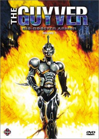 The Guyver - Bio-Booster Armor, Vol. 1