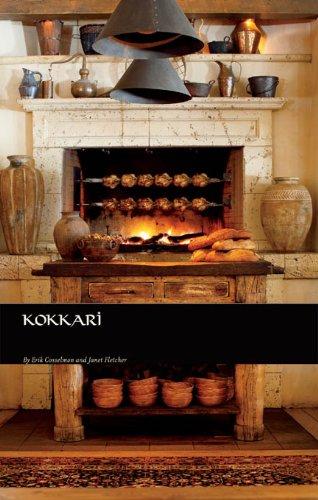 Kokkari: Contemporary Greek Flavors cover