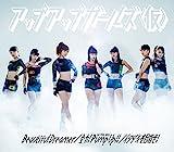 BEAUTIFUL DREAMER/ZENRYOKU!PUMP UP!! -ULTRA MIX-/ITADAKI WO MEZASE! TYPE-A(regular)