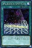 遊戯王 デュエリスト・アドベント(スーパーレア) マキシマム・クライシス(MACR) シングルカード