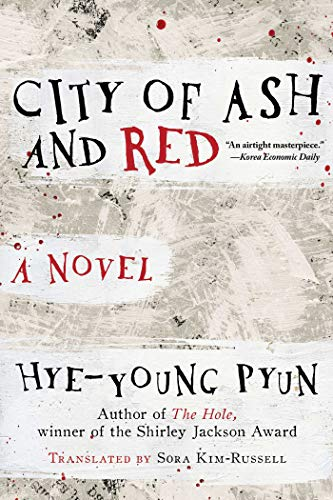 (City of Ash and Red: A Novel)