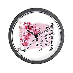CafePress - Asian Red Wall Clock - Unique Decorative 10 Wall Clock