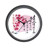 CafePress – Asian Red Wall Clock – Unique Decorative 10″ Wall Clock For Sale