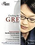 Cracking the GRE, Karen Lurie and Magda Pecsenye, 0375764747