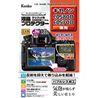 Kenko LCD protective film LCD Protector Canon EOS 80D/70D Frustration -free package(FFP) KLP-CEOS80DFFP