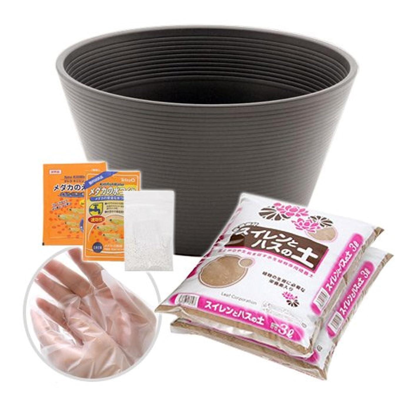 オーストラリア人モック建物樹脂製植木鉢 キューブポット 40㎝ ライトグレー