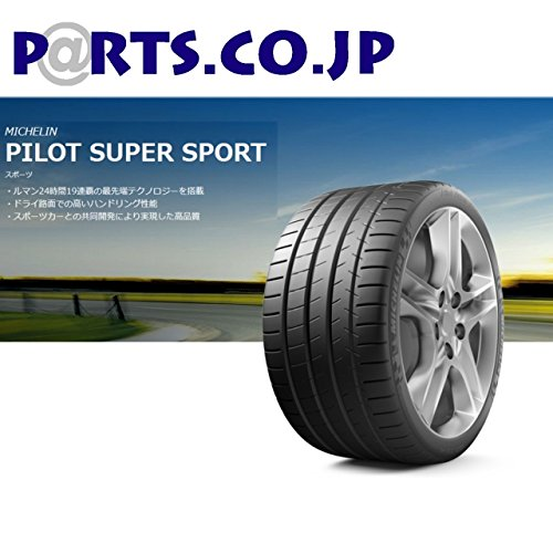 MICHELIN Pilot Super Sport 245/35ZR19 93Y XL MO1 B06ZZB6G33