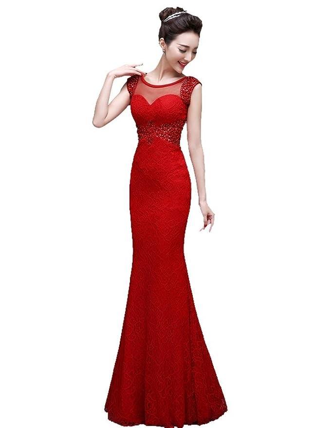 Beauty-Emily Manga casquillo Transparente los vestidos de noche abierto-Side Corte Sirena Escote Corazón: Amazon.es: Ropa y accesorios