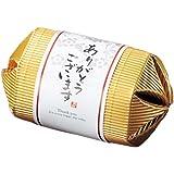 【単品】1箱 寿俵 チョコボール(七福神デザイン) 36%OFF 結婚式 プチギフト 退職 お礼 贈り物 お菓子