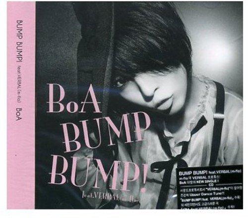 CD : Freedom Highway - Bump Bump (CD)