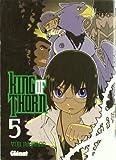 King of Thorn 5 by Yuji Iwahara (2008-04-30)