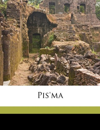 Read Online Pis'ma Volume 04 (Russian Edition) ebook