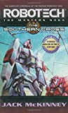 img - for Robotech: The Masters Saga: The Southern Cross (Vol 7-9) book / textbook / text book