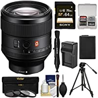 Sony Alpha E-Mount FE 85mm f/1.4 GM Lens with 64GB Card + Battery & Charger + Tripod + 3 Filters + Kit for A7, A7R, A7S Mark II Cameras