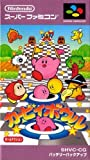 kirby bowl - Kirby Bowl (aka Kirby's Dream Course) Super Famicom (Super NES Japanese Import) by HAL Laboratory