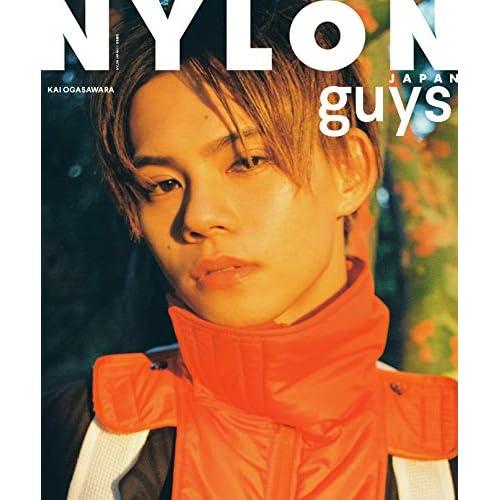 NYLON guys JAPAN 表紙画像