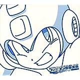 ファミコン音楽全集 ロックマン 1~6 [カプコン ミュージックジェネレーション]