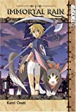Immortal Rain, Vol 5 by Kaori Ozaki (2005-04-12)