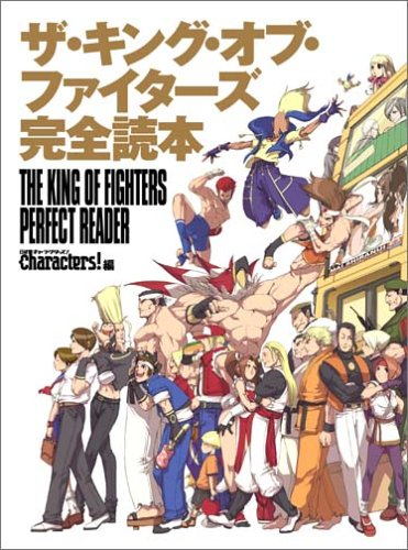 King of Fighters Perfect Reader Art Book