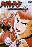 ハングリーハート ~WILD STRIKER~ Vol.1 [DVD]
