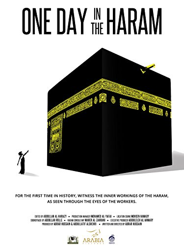 One Day In The Haram (The Story Of Mohammed The Prophet In English)