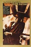 Raymond Chandler's Philip Marlowe, Raymond Chandler, 0671038907