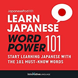 Learn Japanese: Word Power 101
