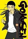 Gokusen, tome 10 par Morimoto