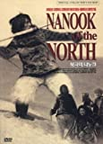 Nanook of the North [All Region] [import]