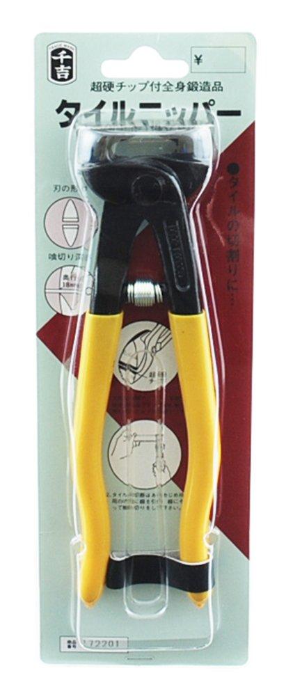 千吉 超硬チップ付全身鍛造品 タイルニッパー