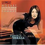 Mozart, Wolfgang Amadeus: Piano Concertos Nos. 20 And 25