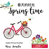 Spring time  春天的时光: Dual Language Edition English-Chinese simplified