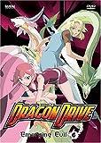Dragon Drive, Vol. 6: Emerging Evil (ep.19-22)