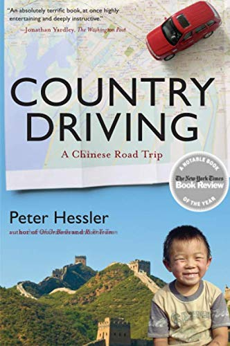 Country Driving: A Chinese Road Trip (P.S.)